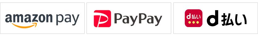 amazon&paypay&dご利用になれます