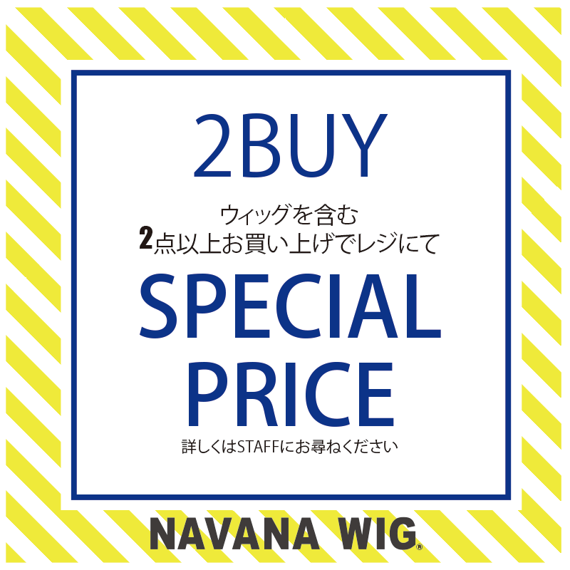 ★★2BUY SPECIAL CAMPAIGN★★
